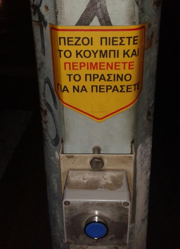 prasino