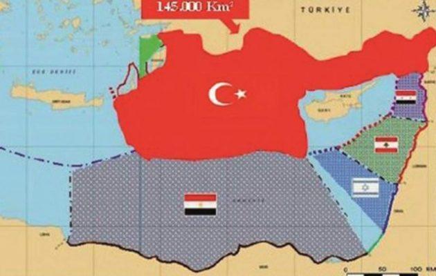 turkish-eez-630x400.jpg