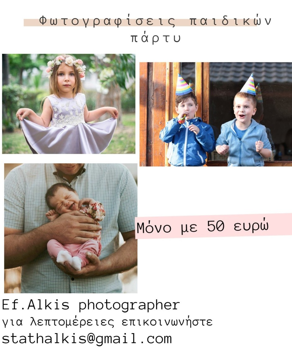 White Collage Family Photography Business Flyer